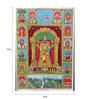 Original Oleograph - Ravi Varma Press(1892-1972) -Tirumala, Tirupati, Mahakshetram - 10 -  Inch on Paper