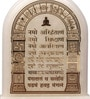 White Jade Onyx Composite Marble with 24 k Gold Plating Jain Mantra by Bhavya Craft