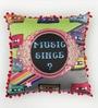 Multicolour Matt Satin 16 x 16 Inch Retro Style Cushion Cover by Bombay Mill