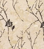 Beige Polyester 84 x 47 Inch Floral Eyelet Door Curtains - Set of 2 by Dreamscape