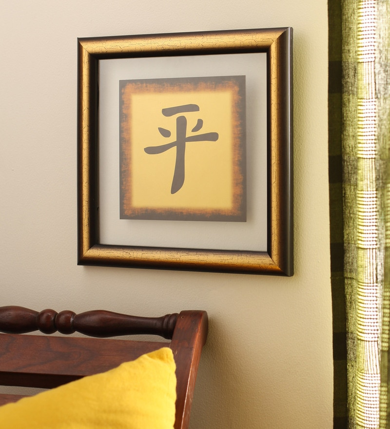 Gold Foiling 9.5 x 9.5 Inch Zen Peace Symbol Wooden Frame by E-Studio