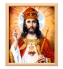 Elegant Arts and Frames Canvas 14 x 17 Inch Holy Trinity Framed Art Print