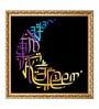 Elegant Arts and Frames Paper 37.5 x 37.5 Inch Ramadan Kareem Framed Art Print