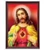 Elegant Arts and Frames Canvas 22.5 x 30.5 Inch Sacred Heart Framed Digital Art Print