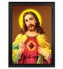 Elegant Arts and Frames Canvas 27.5 x 37.5 Inch Sacred Heart Framed Digital Art Print