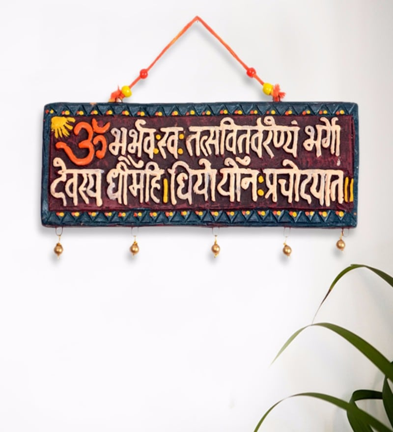 Maroon & White Terracotta Gayatri Mantra Wall Hanging by ExclusiveLane