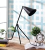 Grated Ginger Black Iron Study Lamp