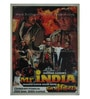 Paper 20 x 30 Inch Mr. India Vintage Unframed Bollywood Poster by Indian Hippy