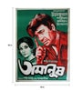 Paper 30 x 40 Inch Amanush Vintage Unframed Bollywood Poster by Indian Hippy