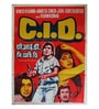 Paper 30 x 40 Inch Cid Vintage Unframed Bollywood Poster by Indian Hippy