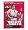 Indian Hippy Paper 30 x 40 Inch Mard Vintage Unframed Bollywood Poster
