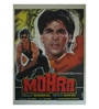 Indian Hippy Paper 30 x 40 Inch Mohra Vintage Unframed Bollywood Poster