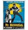 Paper 30 x 40 Inch Mr. Natwarlal Vintage Unframed Bollywood Poster by Indian Hippy