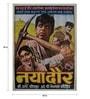 Paper 30 x 40 Inch Naya Daur Vintage Unframed Bollywood Poster by Indian Hippy