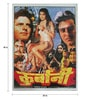 Paper 30 x 40 Inch Qurbani Vintage Unframed Bollywood Poster by Indian Hippy