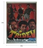 Paper 30 x 40 Inch Tridev Vintage Classic Unframed Bollywood Poster by Indian Hippy
