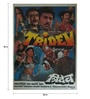 Paper 30 x 40 Inch Tridev Vintage Unframed Bollywood Poster by Indian Hippy