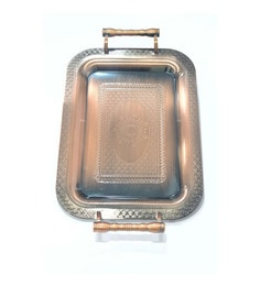 Lacuzini Metal Serving Tray