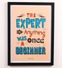 Lab No.4 - The Quotography Department Paper & PU Frame 13 x 0.7 x 17.5 Inch Framed Poster