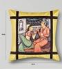 Mapa Home Care Multicolor Duppioni 16 x 16 Inch Heritage Cushion Cover