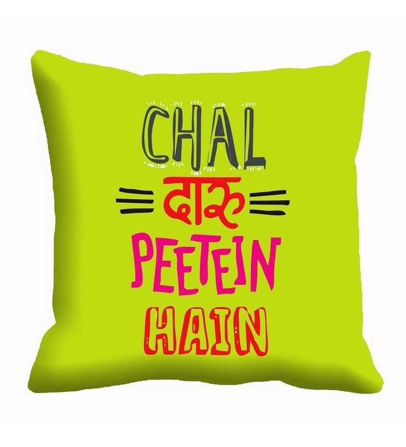 Multicolor Satin 16 x 16 Inch Quote Digitally Printed Cushion Cover by Me Sleep
