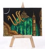 Rang Rage Multicolour Canvas The Majestic Allah Key Holder