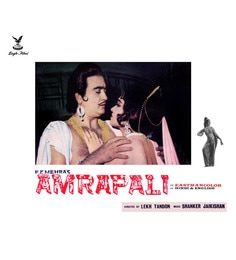 Seven Rays Paper 16 X 12 Inch Sunil Dutt & Vyjayanthimala In Amrapali Unframed Bollywood Poster