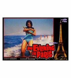 Seven Rays Paper 18 X 12 Inch Sharmila Tagore In Bikini Unframed Bollywood Poster