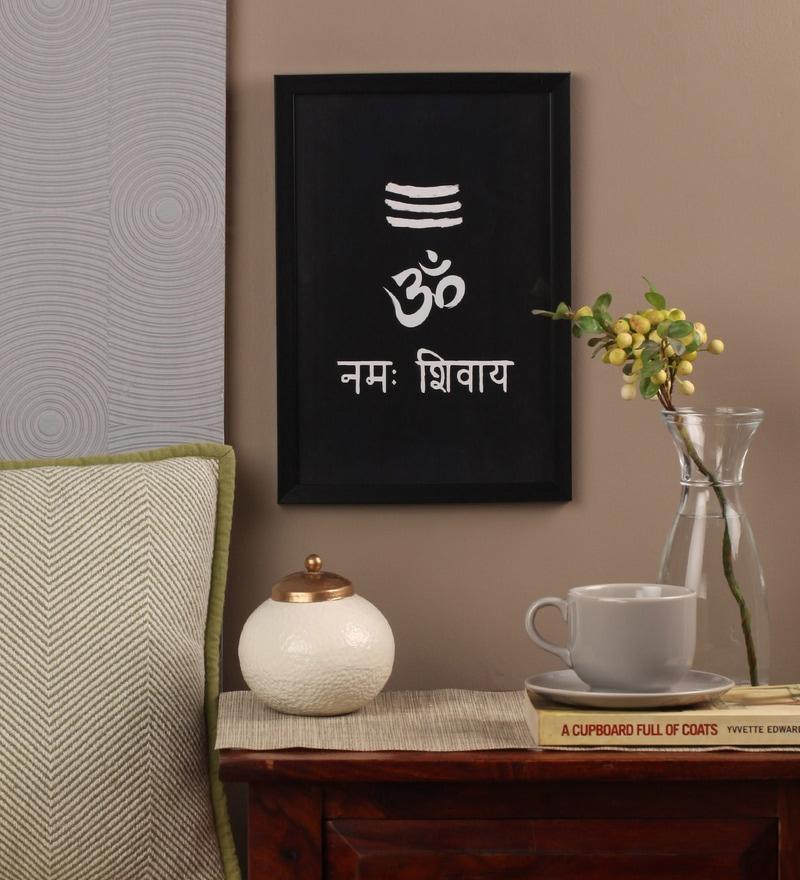 Glass, Fibre & Paper 8 x 1 x 12 Inch Aum Namah Shivaya Framed Poster by Seven Rays