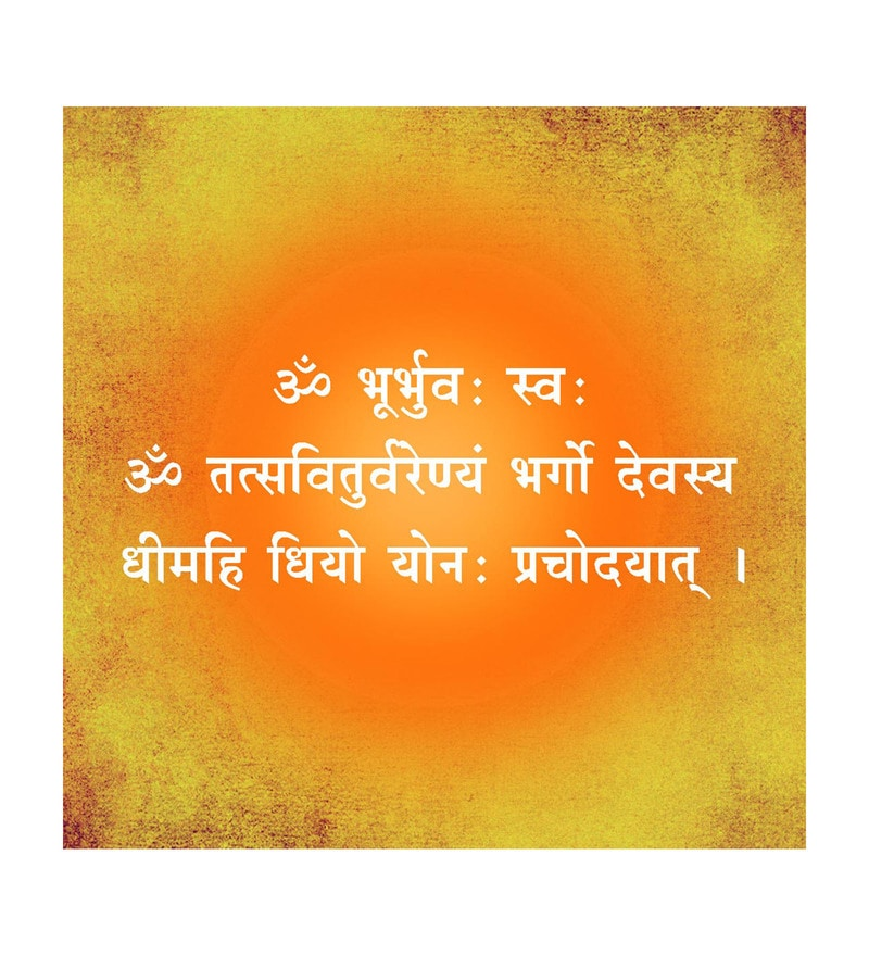 Paper 18 x 1 x 18 Inch Gayatri Mantra Unframed Poster by Seven Rays