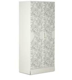 Slimline Two Door Wardrobe With Locker & Drawer In Frost Grey Color By Godrej Interio