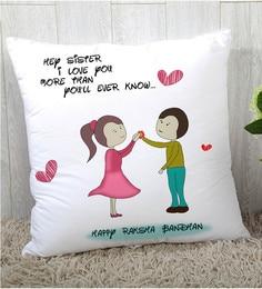 Stybuzz Polyester Multicolour 16 X 16 Inch Rakshbandhan Rakhi Gift Cushion Cover - 1619005