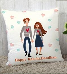 Stybuzz Polyester Multicolour 16 X 16 Inch Rakshbandhan Rakhi Gift Cushion Cover - 1619031