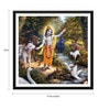 Paper 17 x 0.5 x 12 Inch Krishna on The Bank of The Yamuna River Framed Digital Poster by Tallenge