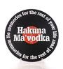 The Upcycle Project Black Vinyl Hakuna Ma'vodka Wall Hanging