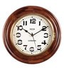 Brown Wooden 12 x 2 x 12 Inch Antique English Bold Wall Clock by Zahab